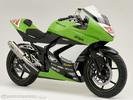 Thumbnail 2008 Kawasaki 250R Ninja Motorcycle Workshop Repair Service Manual BEST DOWNLOAD
