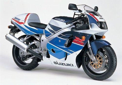 Product picture 1996-1999 Suzuki GSX-R750 Motorcycle Workshop Repair Service Manual - 257MB PDF!